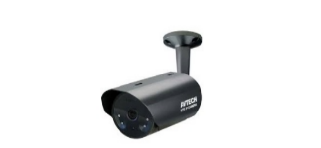 Camera ip avtech AVM2451A