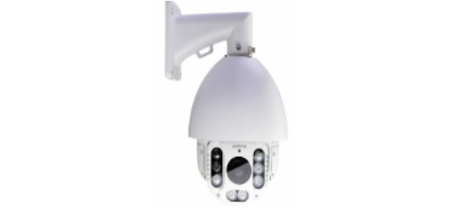 Camera avtech hd cctv AVT2592L